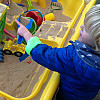 We Love the Sand Pit